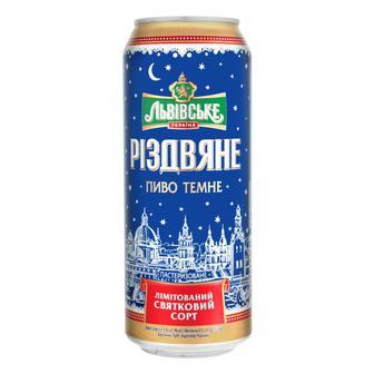 Пиво Львівське Різдвяне 0.5 л
