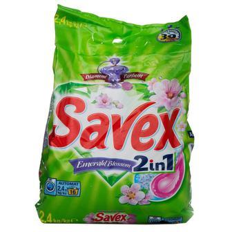 Порошок прал Savex DiamParf 2in1 Emerald Bloss авт, 2,4 кг