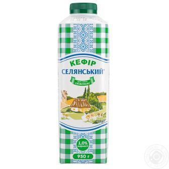 Кефир 1% Селянский 950 г