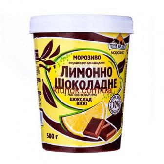 Морозиво Фісташка, Лимон -шоколад,Три Ведмеді, 500г