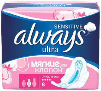 Прокладки Always Ultra Sensitive Super Plus 8 шт