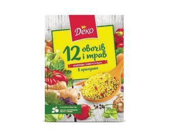 Приправа Деко 12 овочів і трав, 70г