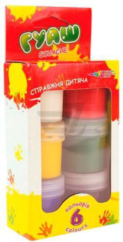 Фарби гуашеві Фантазія 6 кольорів по 20 мл 324001 Гамма
