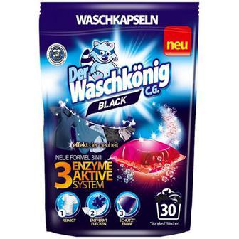 Капсули для прання Der Waschkonig Black 30шт