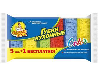 Губки кухонні COLOR Фрекен Бок 5+1шт