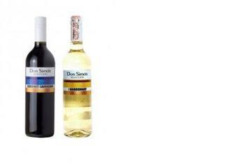 Вино Испания белое/красное сухое Don Simon, 0,75л