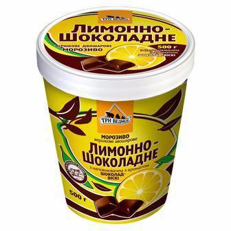 Морозиво лимонно-шоколадне Тр Ведмеді Три Ведмеді 500г
