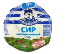 "Сир кисломолочний 5%,  ""Простоквашино"", 305 г"