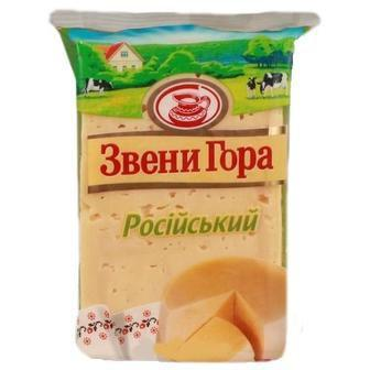 Сир Звенигора Звенигородський Екстра/Російський/Сметанковий 50% 200г