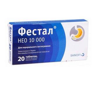 Фестал Нео 10 000 таблетки №20