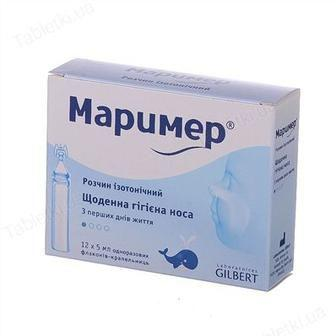 Маример капли наз. фл-капел. 5 мл №10