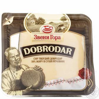 Сыр Звенигора Добродар 50% 230 г