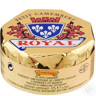 Сыр Камамбер Рояль 5%, 125 г