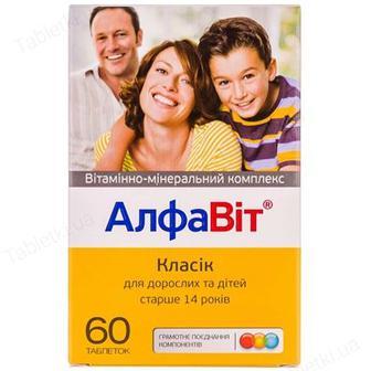АлфаВит таблетки №120
