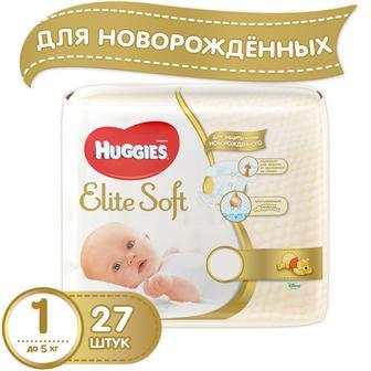 Подгузники Huggies (Хаггис) Elite Soft 27 шт.
