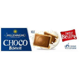Печиво Choco Biscuit з молочним шоколадом або асорті Millennium 132 г