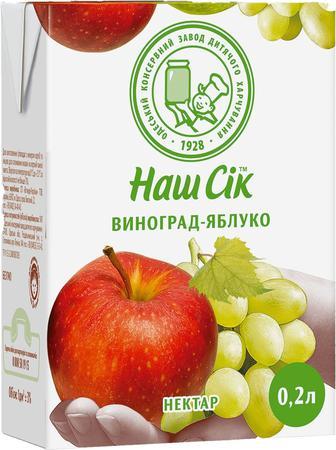 Скидка 19% ▷ Нектар ОКЗДХ Наш Сік Виноградно-Яблучний 0,2л