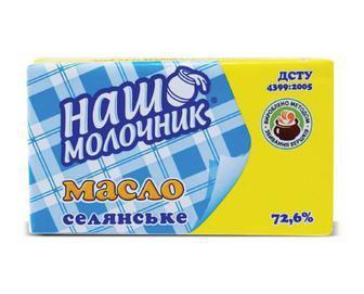 Масло вершкове 72,6% ДСТУ «Наш молочник» 200 г