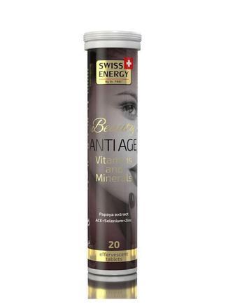 Витамины шипучие Swiss Energy Beauty Antiage №20