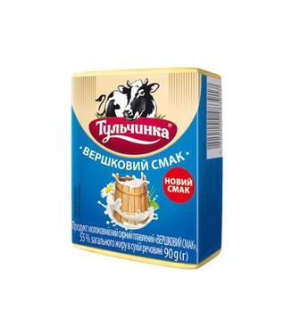 ПРОДУКТ СИРНИЙ вершковий смак, голландський, 90 г ТУЛЬЧИНКА