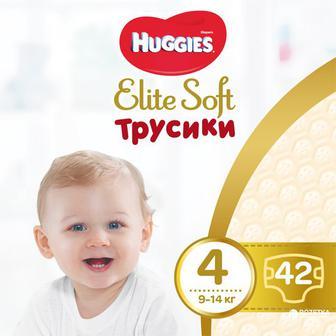 Підгузки-трусики для дітей 38, 42, 54 huggies rlite soft