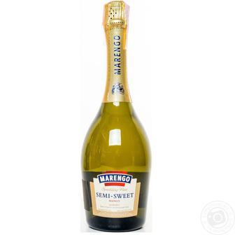 Вино ігристе Маренго біле напівсолодке 0,75л
