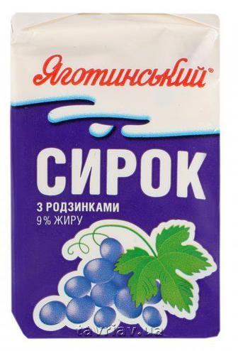 Сирок солодкий Яготинський 9% 90 г з родзинками