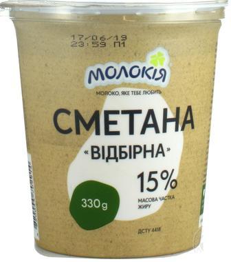 Сметана 15% Відбірна Молокія 0,33 кг