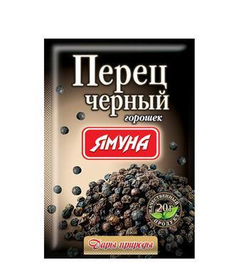 Приправа Ямуна Перець чорний горошок 20г