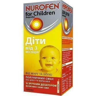 Нурофен для детей с клубничным вкусом суспензия 100 мл
