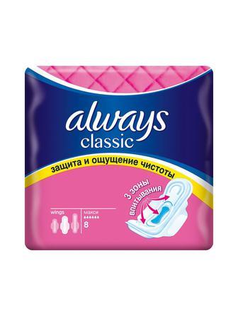 Прокладки гігієнічні Always