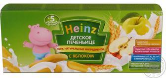 Скидка 20% ▷ Печиво Heinz дитяче