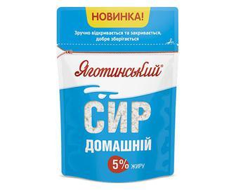 Сир «Яготинський» домашній, 5% жиру, 300г
