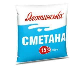 Сметана 15% жиру Яготинська, 400 г