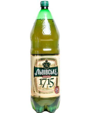 Пиво Львовское 1715 светлое 4%об. 2.4л