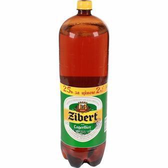 Пиво світле  Zibert  2.5 л