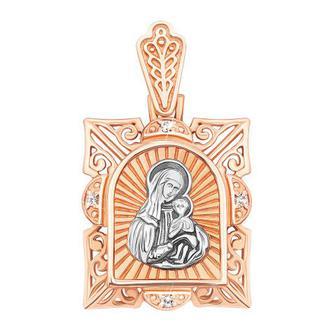 Золотая подвеска-иконка Божией Матери «Казанская». Артикул 3940