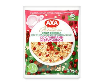 Каша AXA Premium, вівсяна з вершками та брусницею, 40г