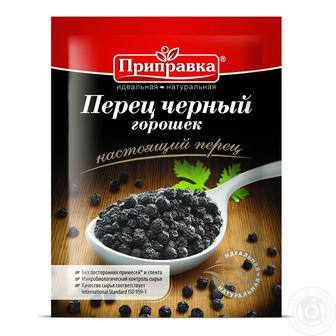Перець чорний молотий або горошком Приправка 20г