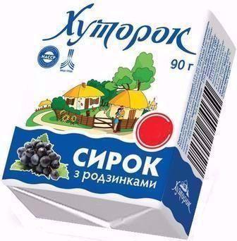 Сирок із ваніліном або родзинками 15% Хуторок 90 г