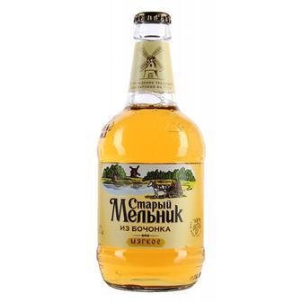Пиво Старый мельник из Бочонка Мягкое светлое пастеризованное 4,3% 0,5л