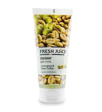 Пілінг для тіла Fresh Juice Lemongrass & Green Coffee 200мл