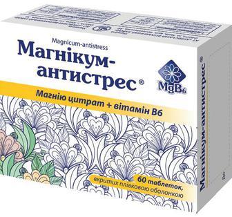 Магникум Антистрес таблетки №60