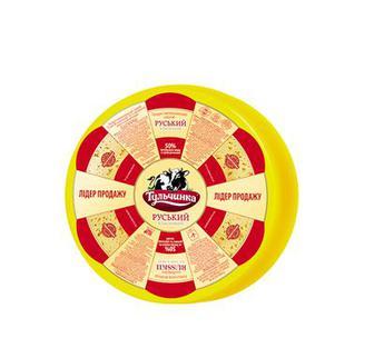 Продукт сирний Руський класичний Тульчинка 50% 1 кг