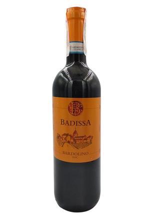 Вино Badissa Bardolino DOP червоне сухе 0,75 л