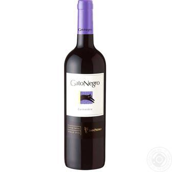 Скидка 25% ▷ Вино Gato Negro червоне напівсолодке 0.75л