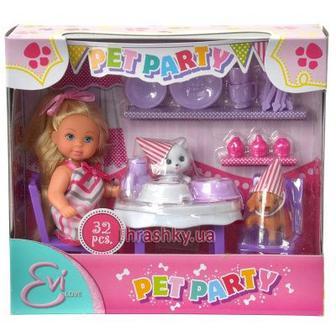 Игровой набор Вечеринка для домашних питомцев Steffi & Evi Love (5732831)