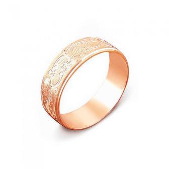 Обручальное кольцо с алмазной гранью . Артикул 1070/18