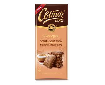 Шоколад молочний «Смак капучино» Світоч® Десерт, 90 г