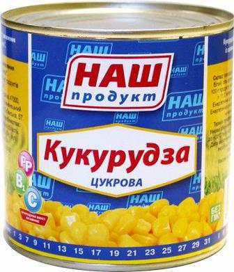 Кукурудза цукрова консервована Наш Продукт 430г